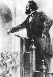 Marx à la session inaugurale en 1864