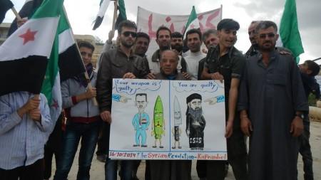 Les nuances n'échappent pas à l'observation critique de Kafranbul.  Pour les Etats-Unis, Da'ech est coupable, mais, s'agissant de Bachar,  seules ses armes le sont. (Leverrier)