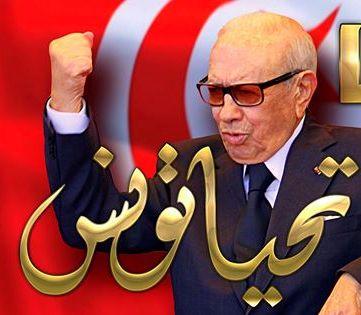«Vive la Tunisie»: BCE le leader de Nidaa Tounes