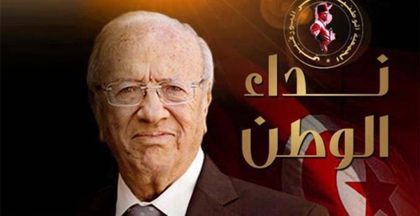 Béji Caïd Essebsi BCE), le futur possible président de la Tunisie