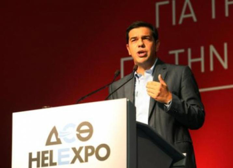 Alexis Tsipras, le 13 septembre 2014, lors de la Foire internationale de Thessalonique