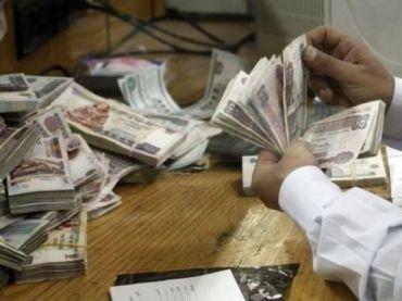 dollar_vs_egyptian_pound
