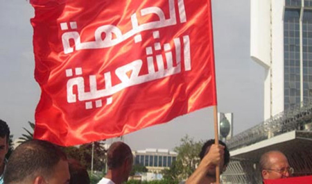 Dans un communiqué daté du 11 décembre 2014, le Front populaire n'a pas appelé à voter pour Beji et a aussi appelé  à une mobilisation de la gauche pour bloquer la voie à Moncef Marzouki, considéré comme candidat des islamistes d'Ennhada,
