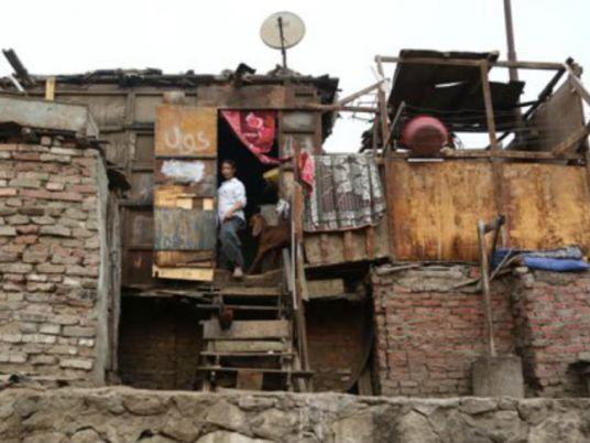 slums_main_picture