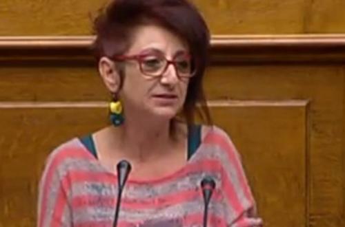 Gianna Gaitana