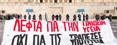 Novembre 2014: «L'argent pour l'éducation et la santé, non pas pour les banques et la dette»