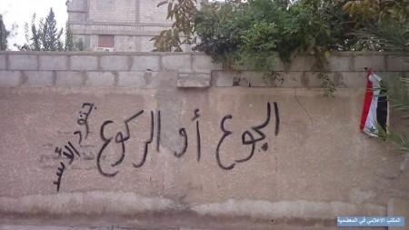 Les troupes d'al-Assad: «La faim ou la soumission»