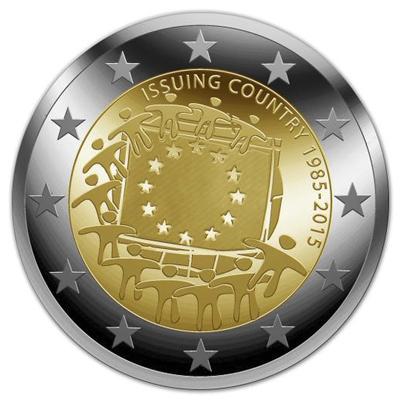 Cette pièce de deux euros a été dessinée Georgios Stamatopoulos qui travaille à la banque centrale de Grèce