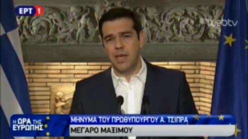 ATsipras27juin
