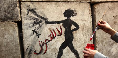 Au Caire. graffiti contre les violences faites aux femmes