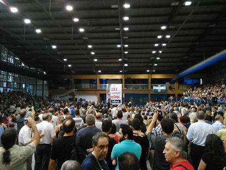 Meeting de la gauche de Syriza, le 27 juillet à Athènes