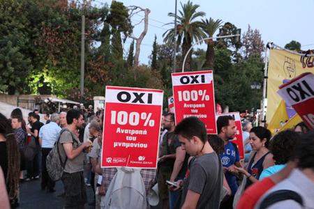 Pancarte du Red Network le 15 juillet devant le Parlement
