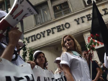 Manifestation de soignants devant le ministère de la Santé