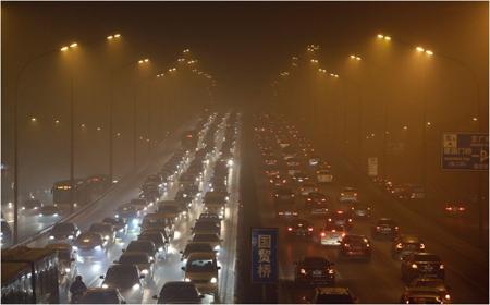 Pékin, 2013