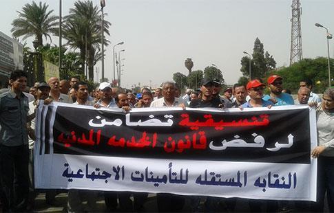 Manifestation des fonctionnaires contre la Loi du Service public: 12 septembre