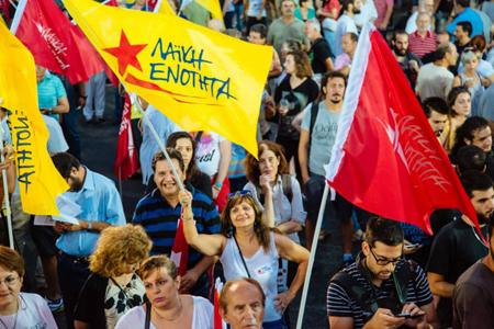 Meeting de l'Unité populaire le 15 septembre à Athènes