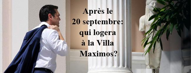Grèce. Qui occupera la Villa Maximos?