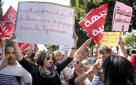 Tunis: 12 septembre, contre le projet de loi sur la «réconciliation économique» qui absout les corrompus