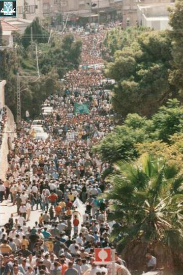 Manifestation de milliers de citoyens palestiniens au nord d'Israël en octobre 2000