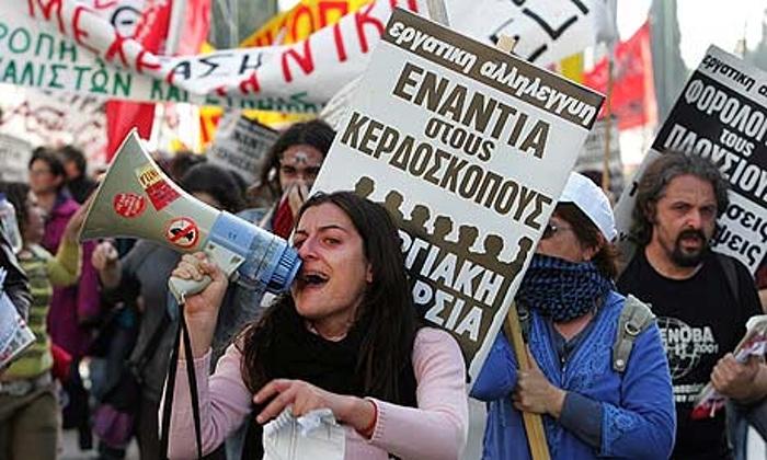 Manifestation contre les autorités à Athènes en février 2010, avant le 1er mémorandum