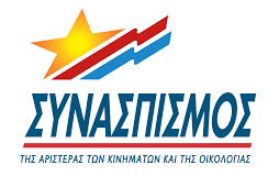 Synaspsimos