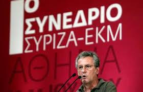 Antonis Ntavanellos (DEA) lors du Congrès de 2013 de Syriza