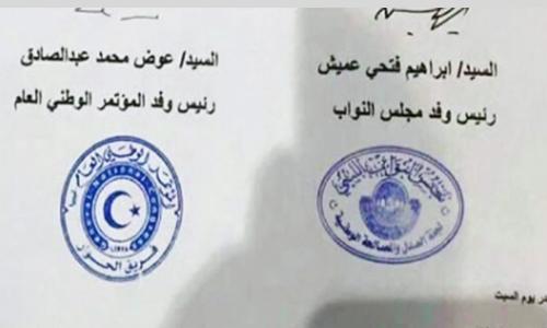 libye-2