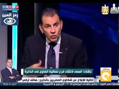 Hatem Bachat