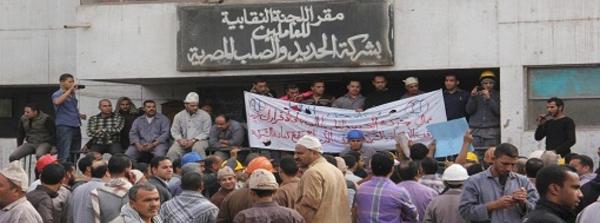 Le 29 décembre 2015: des travailleurs de l'usine d'acier et d'aluminium d'Helwam en grève (Mada Masr Independent, progressive media)