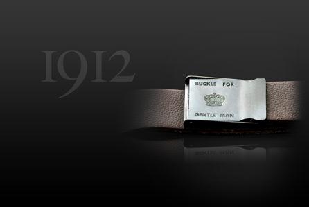 img-C-100th-anniversary-1912-en-446