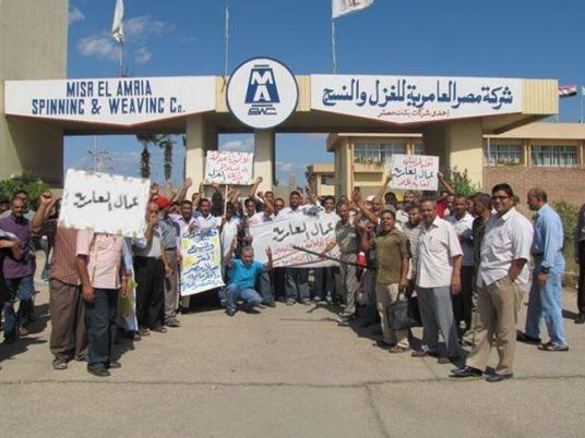 Travailleurs qui manifestent contre le non-paiement du «bonus» (Al-Masry Al-Youm,  27 octobre 2015)