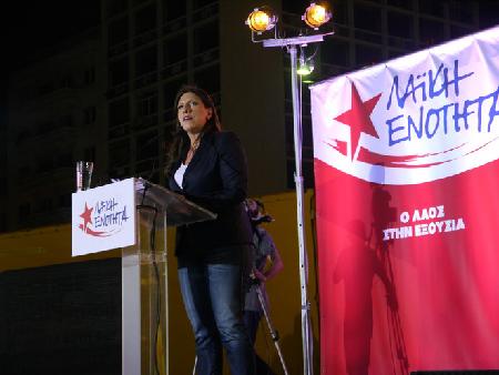 Zoi Konstantopoulou à Athènes pendant la campagne électorale de septembre 2015 © Amélie Poinssot