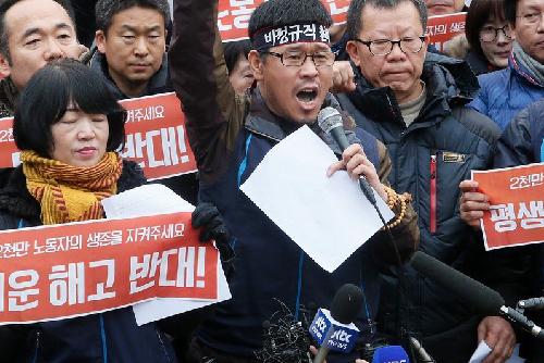 Le dirigeant syndical Hang Sang.Gyun