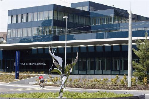 Le siège de Philip Morris International à Lausanne (Suise)