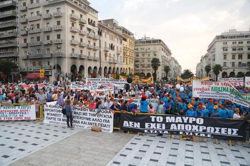 Manifestants à Thessalonique, le 10 septembre, Presse grecque