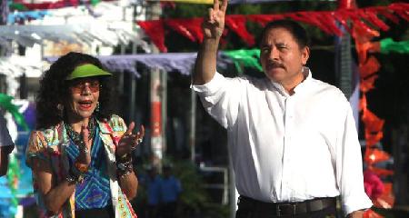 Rosario Murillo et Daniel Ortega
