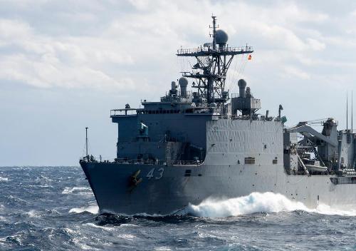 «US Navy Warship standing near Yemen»