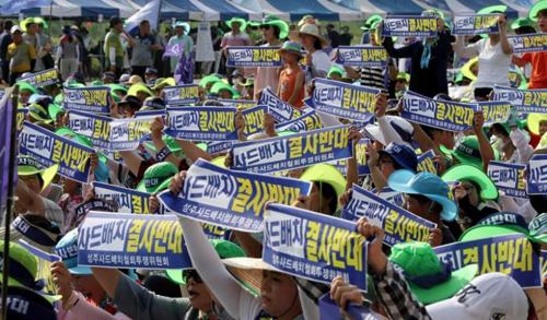 Mobilisation des opposants à l'installation du THAAD à Seongju, le 15 août 2016.