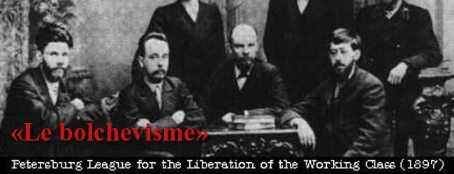 Histoire-débat: «Le bolchevisme» (I)