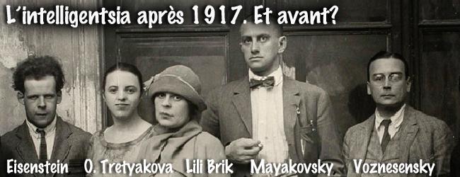 Histoire. Révolution russe. L'intelligentsia et la classe ouvrière en 1917 (I)