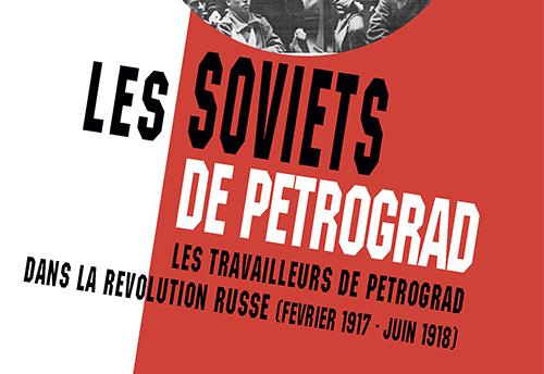 SovietPetrogVig