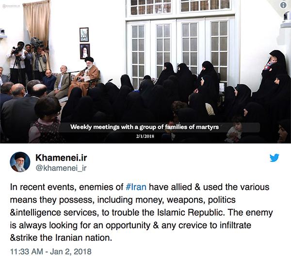 TweetKhamenei