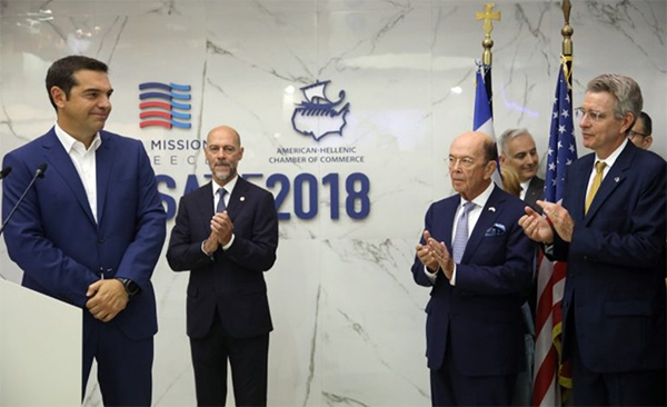 TsiprasThessalonique