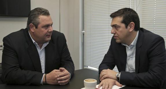 TsiprasAnel
