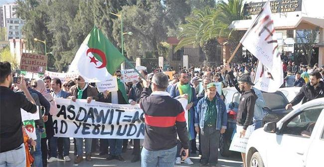Algerie14mars