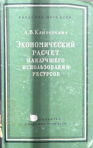 kantorocouv