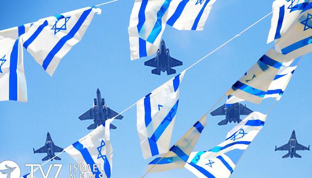 IsraelElec