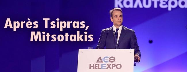 Grèce. La crise, la défaite de la gauche, le gouvernement de droite