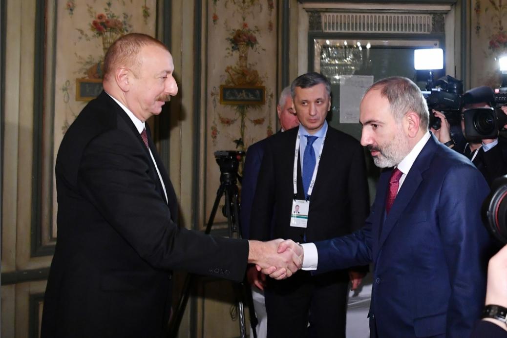 AliyevPachinian