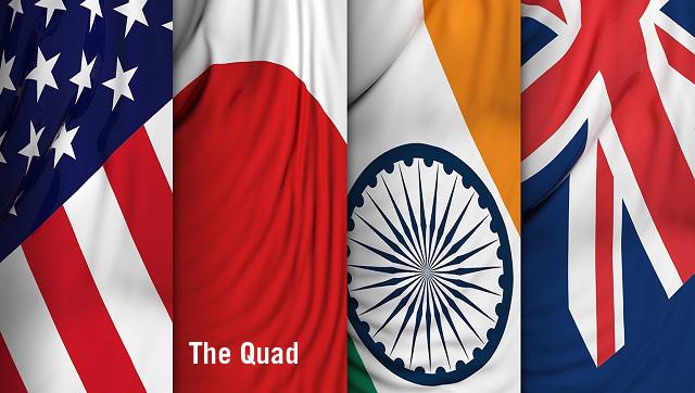 TheQuad